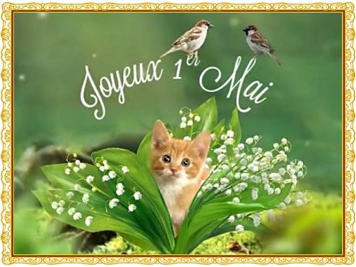 jolie carte du 1er mai Une jolie carte, 1er mai 2015   LA GUILLAUMETTE